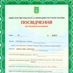 Используем сертифицированное оборудование и зарегистрированные препараты